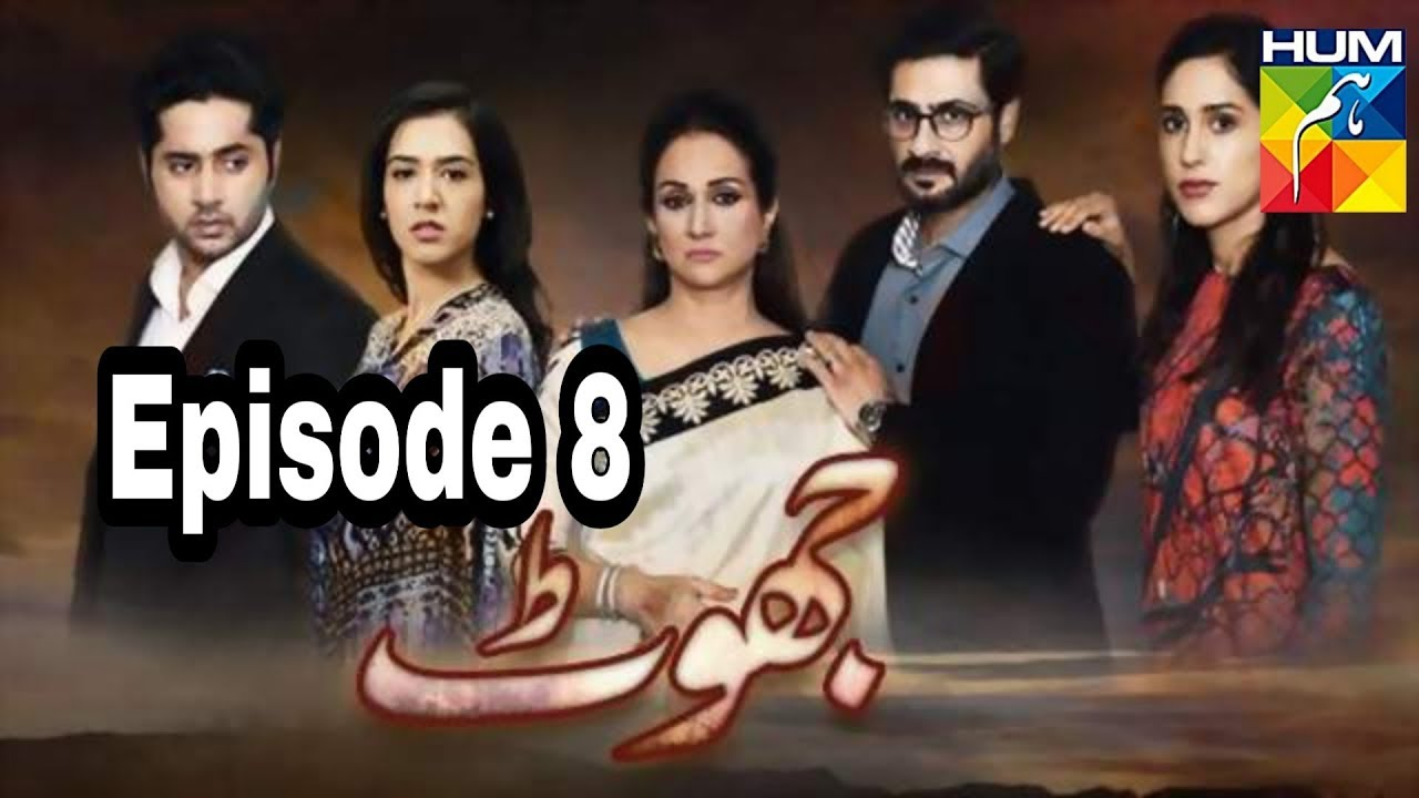 Jhoot Episode 8 Hum TV