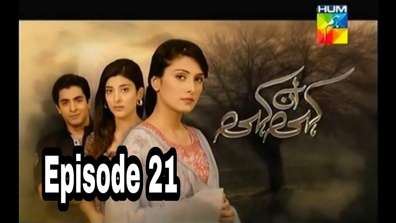 Kahi Un Kahi Episode 21 Hum TV