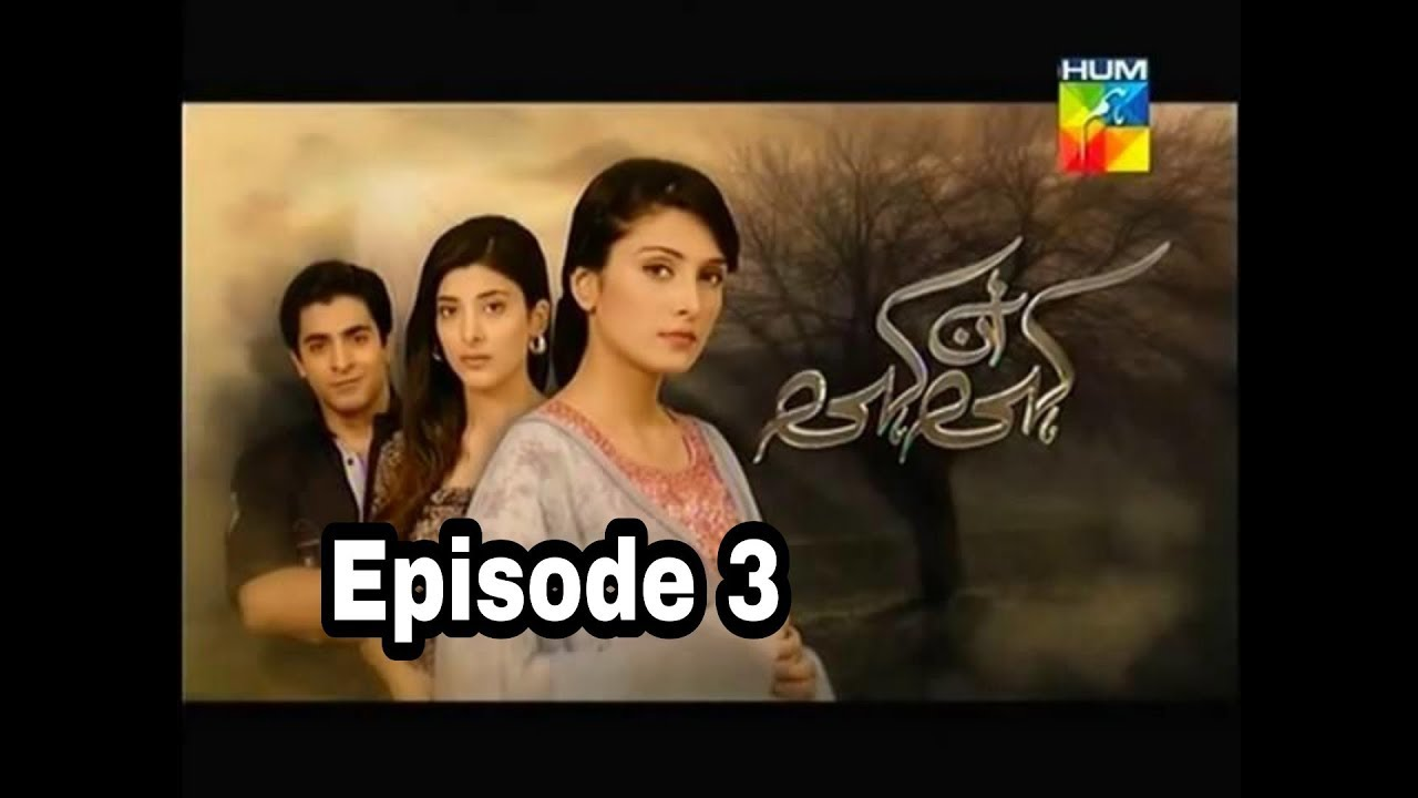 Kahi Un Kahi Episode 3 Hum TV