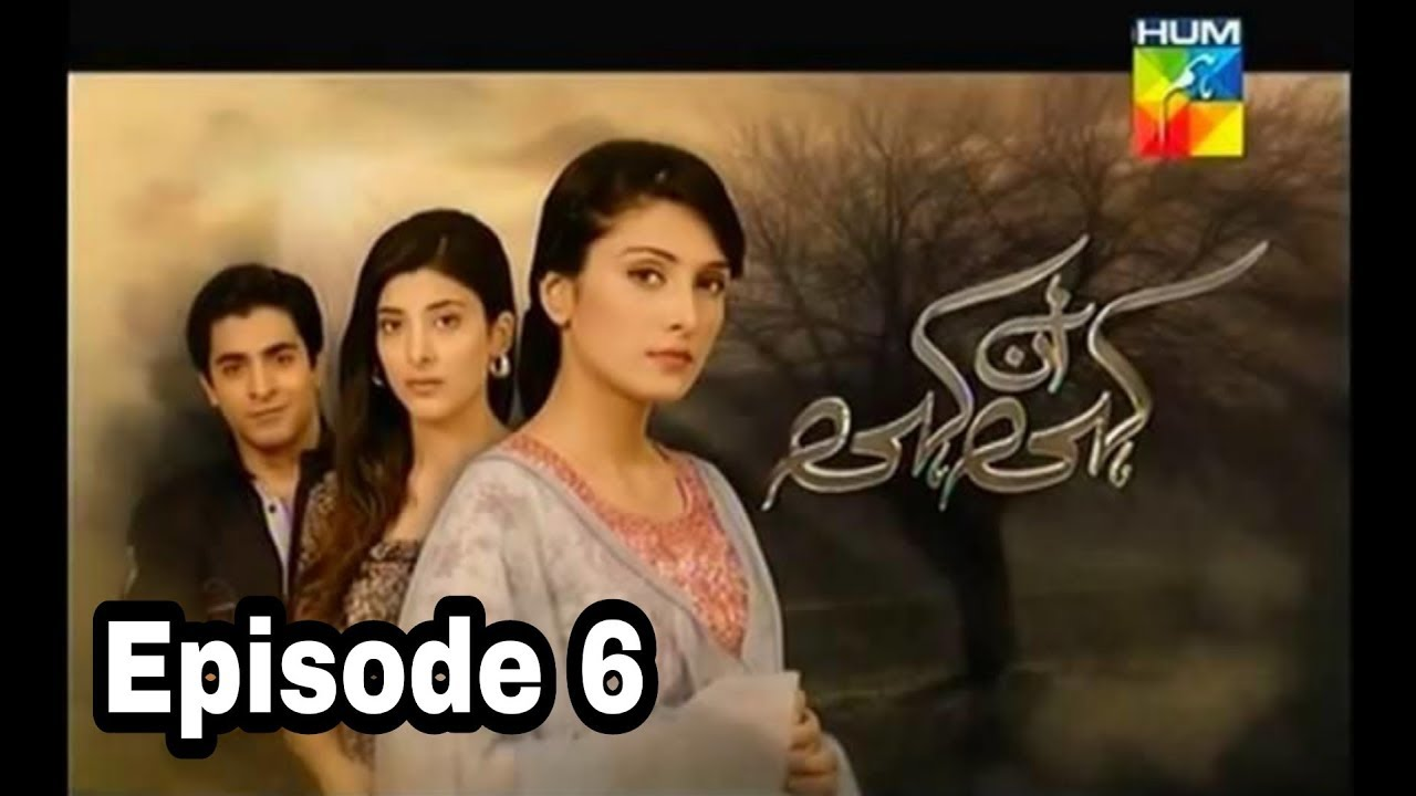 Kahi Un Kahi Episode 6 Hum TV