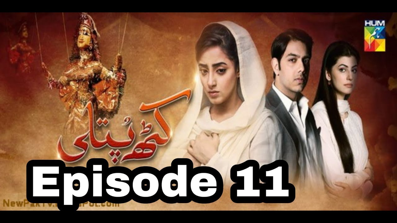 Kathputli Episode 11 Hum TV