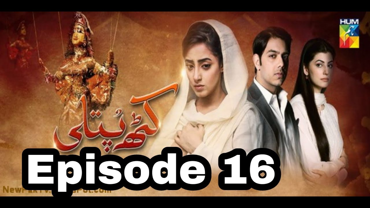 Kathputli Episode 16 Hum TV