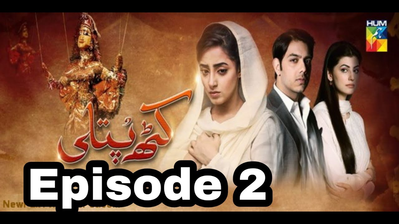 Kathputli Episode 2 Hum TV