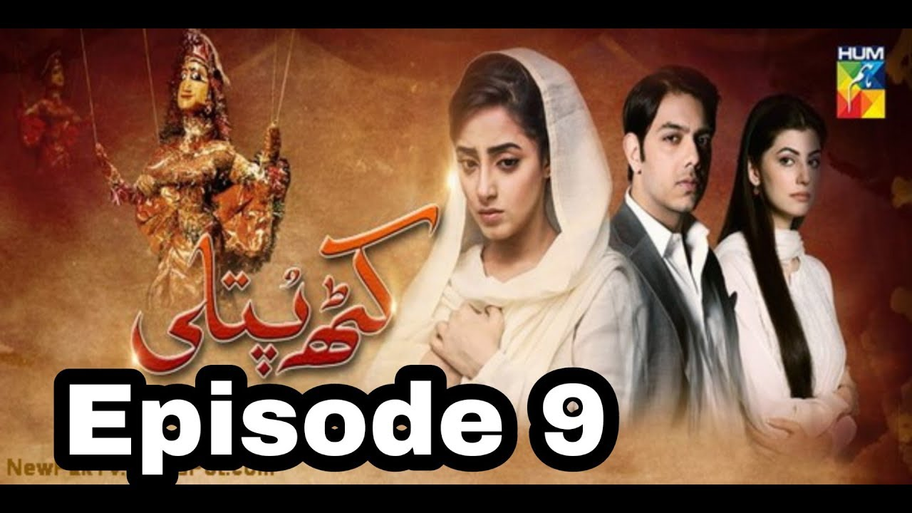 Kathputli Episode 9 Hum TV