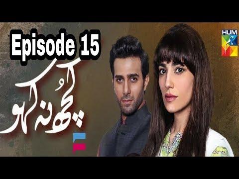 Kuch Na Kaho Episode 15 Hum TV