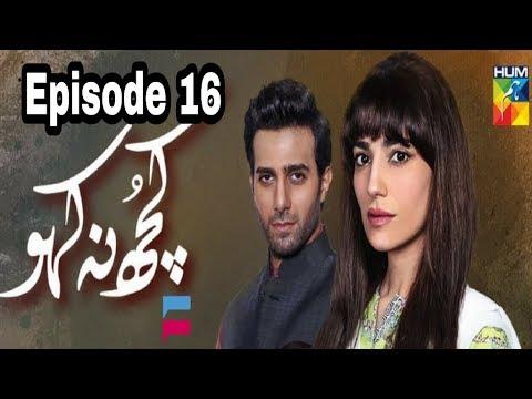 Kuch Na Kaho Episode 16 Hum TV