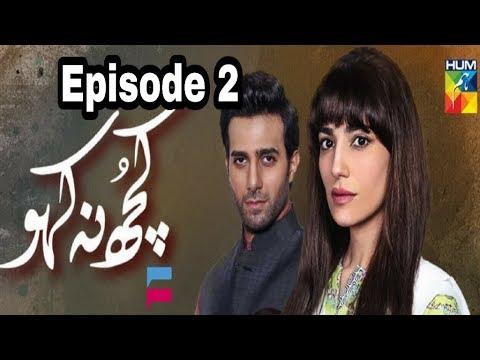 Kuch Na Kaho Episode 2 Hum TV