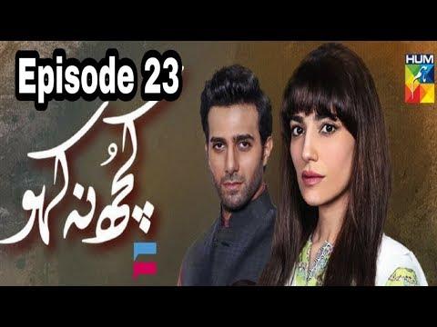 Kuch Na Kaho Episode 23 Hum TV