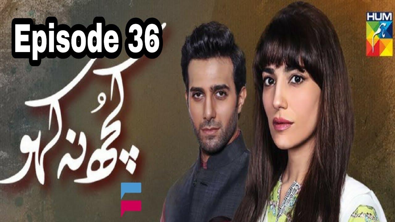Kuch Na Kaho Episode 36 Hum TV