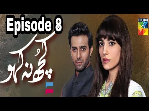 Kuch Na Kaho Episode 8 Hum TV