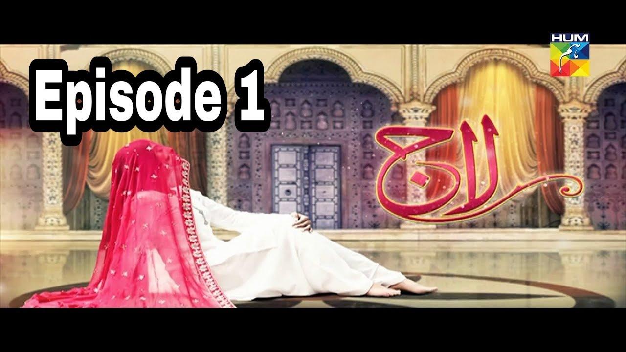Laaj Episode 1 Hum TV