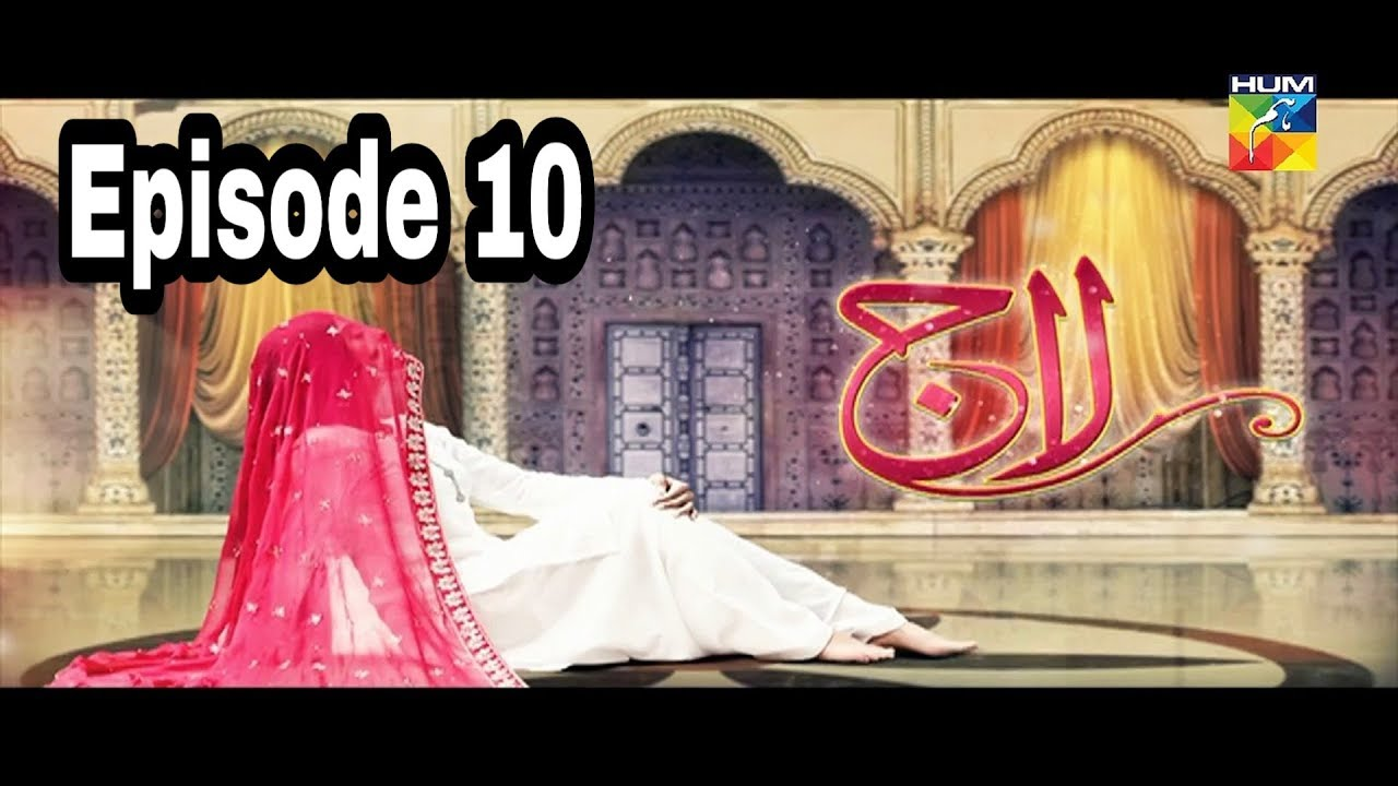 Laaj Episode 10 Hum TV