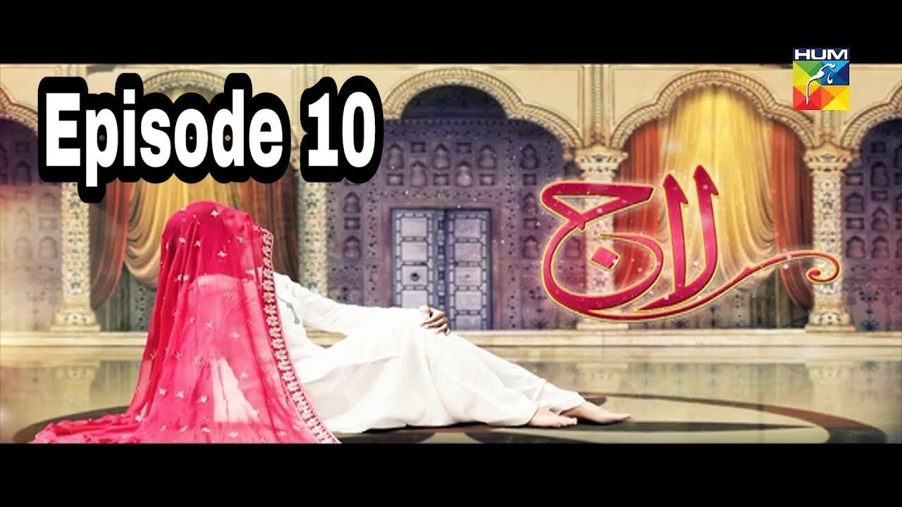 Laaj Episode 10 Hum TV