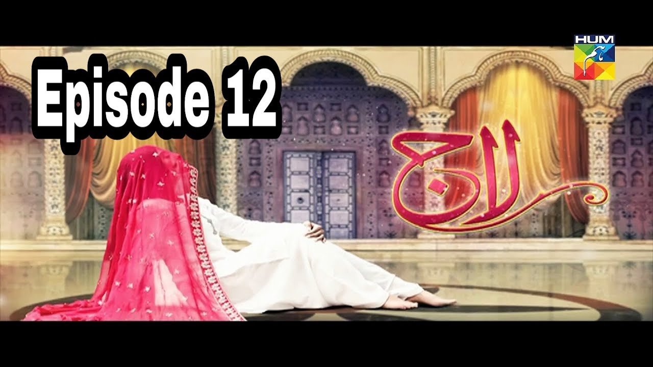 Laaj Episode 12 Hum TV