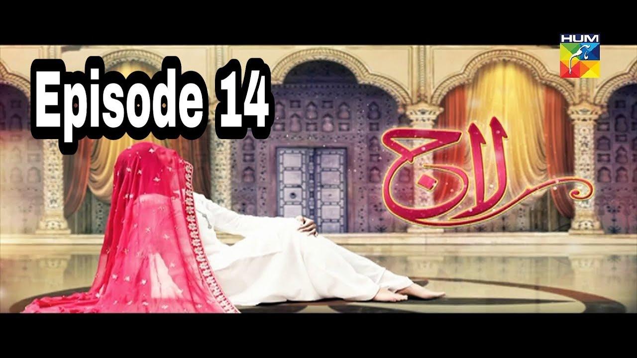 Laaj Episode 14 Hum TV