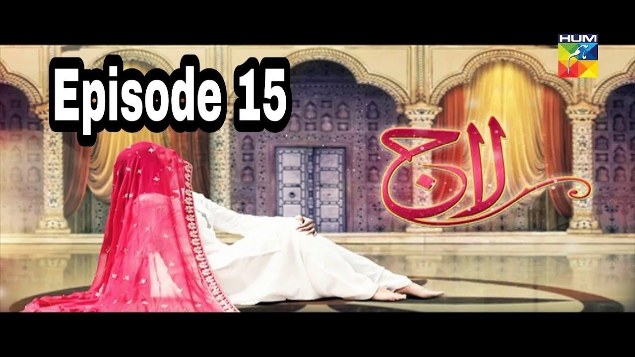 Laaj Episode 15 Hum TV