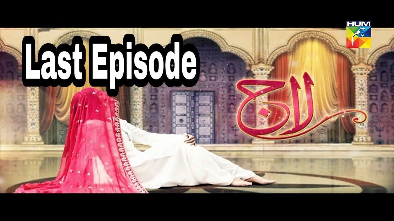 Laaj Episode 16 Last Episode Hum TV