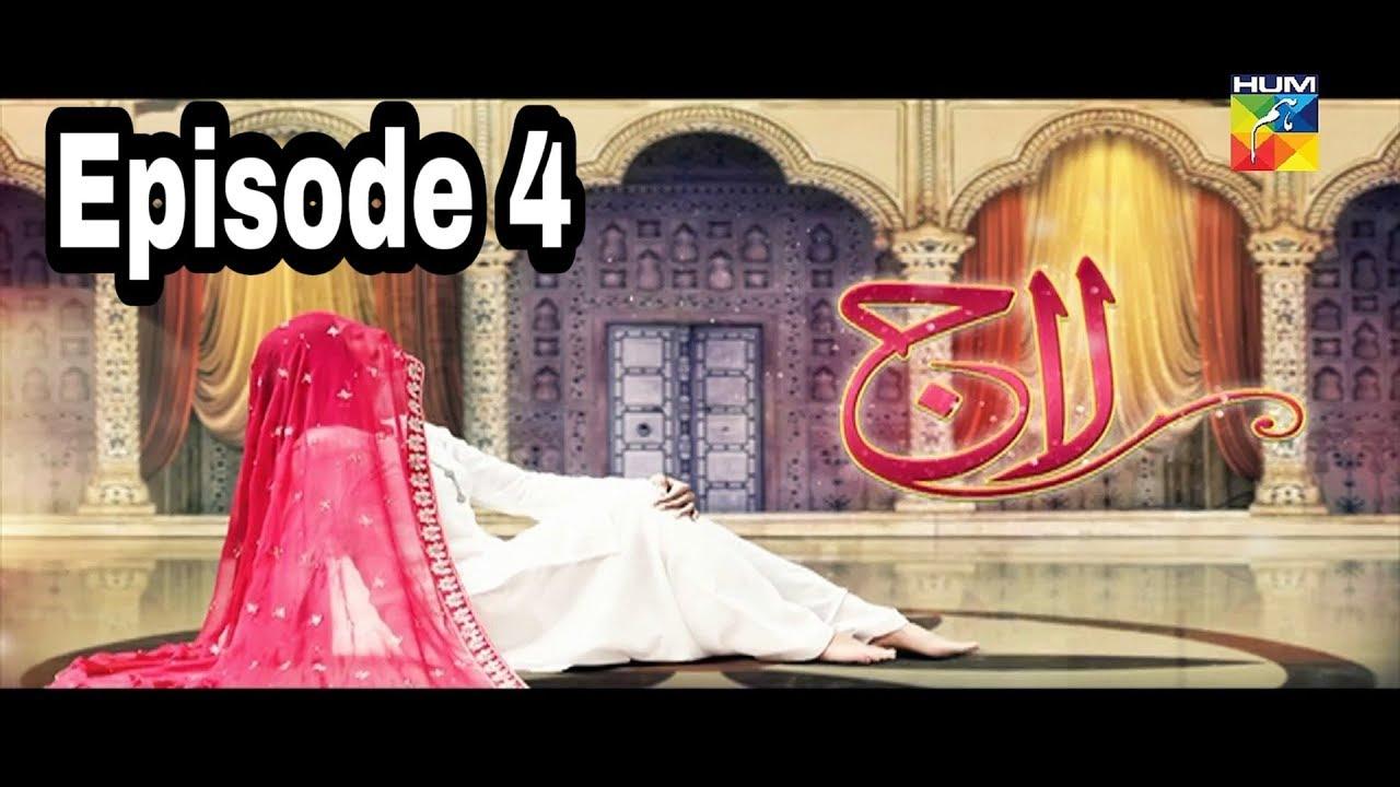 Laaj Episode 4 Hum TV