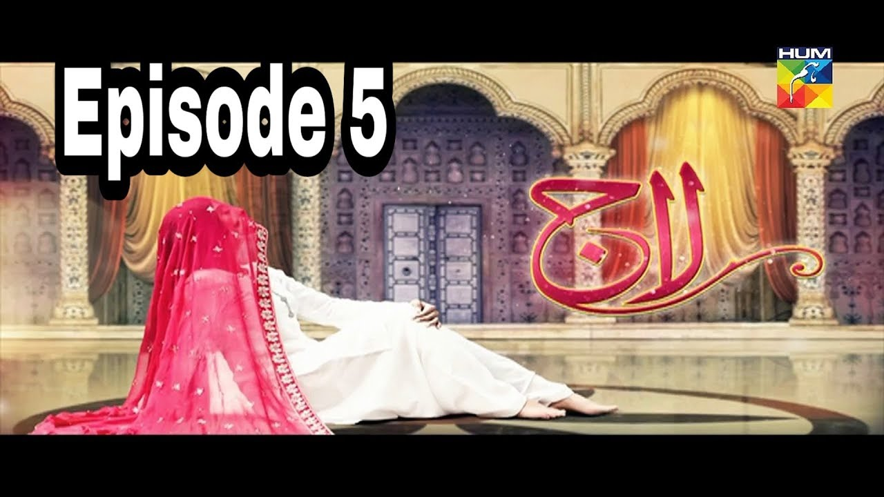 Laaj Episode 5 Hum TV