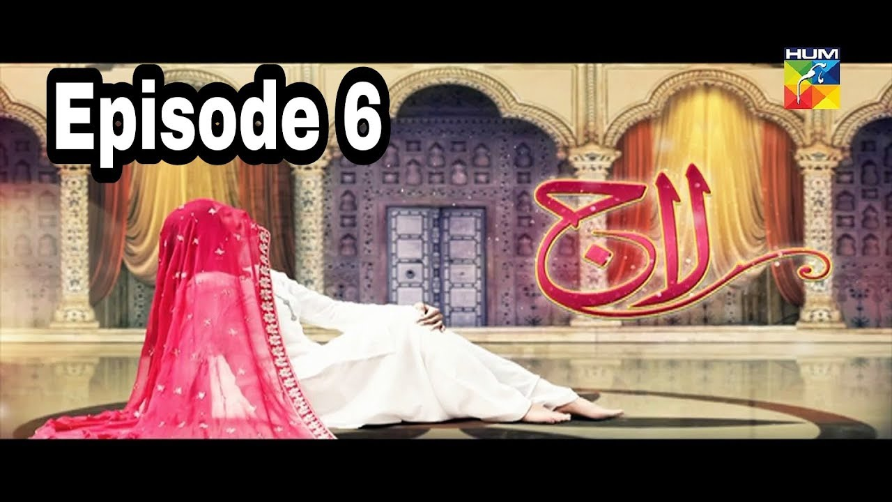 Laaj Episode 6 Hum TV