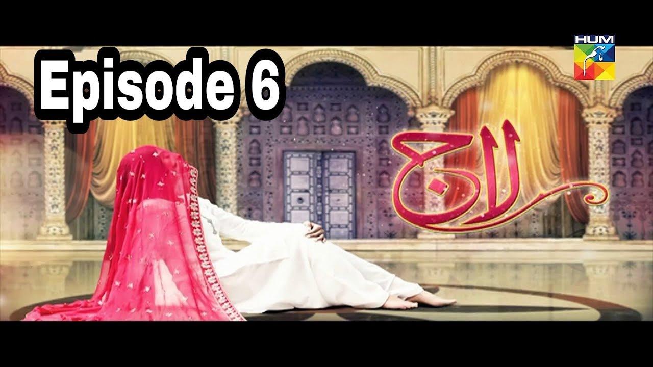 Laaj Episode 6 Hum TV