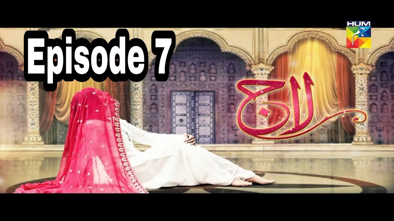 Laaj Episode 7 Hum TV