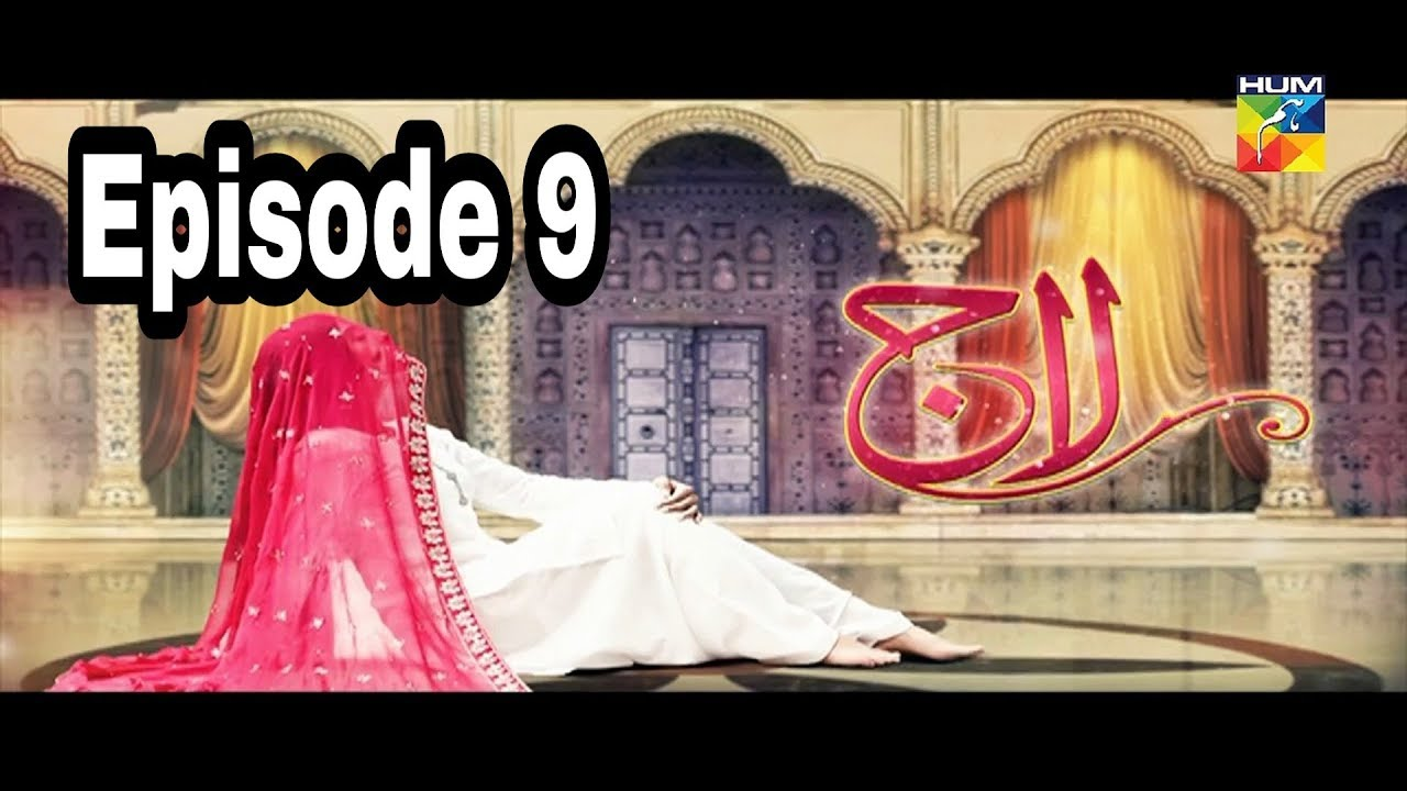 Laaj Episode 9 Hum TV