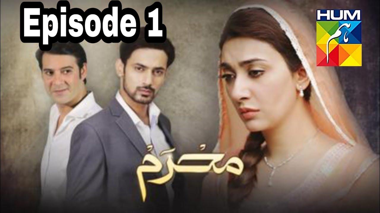 Mehram Episode 1 Hum TV