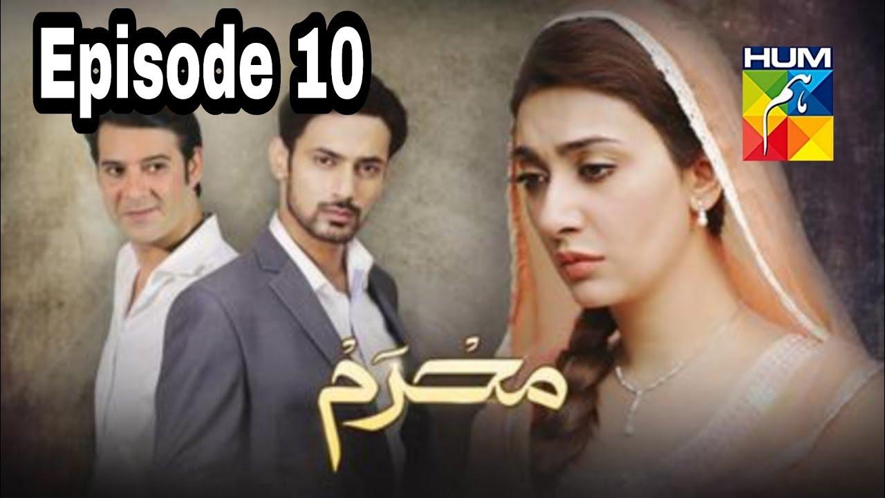 Mehram Episode 10 Hum TV