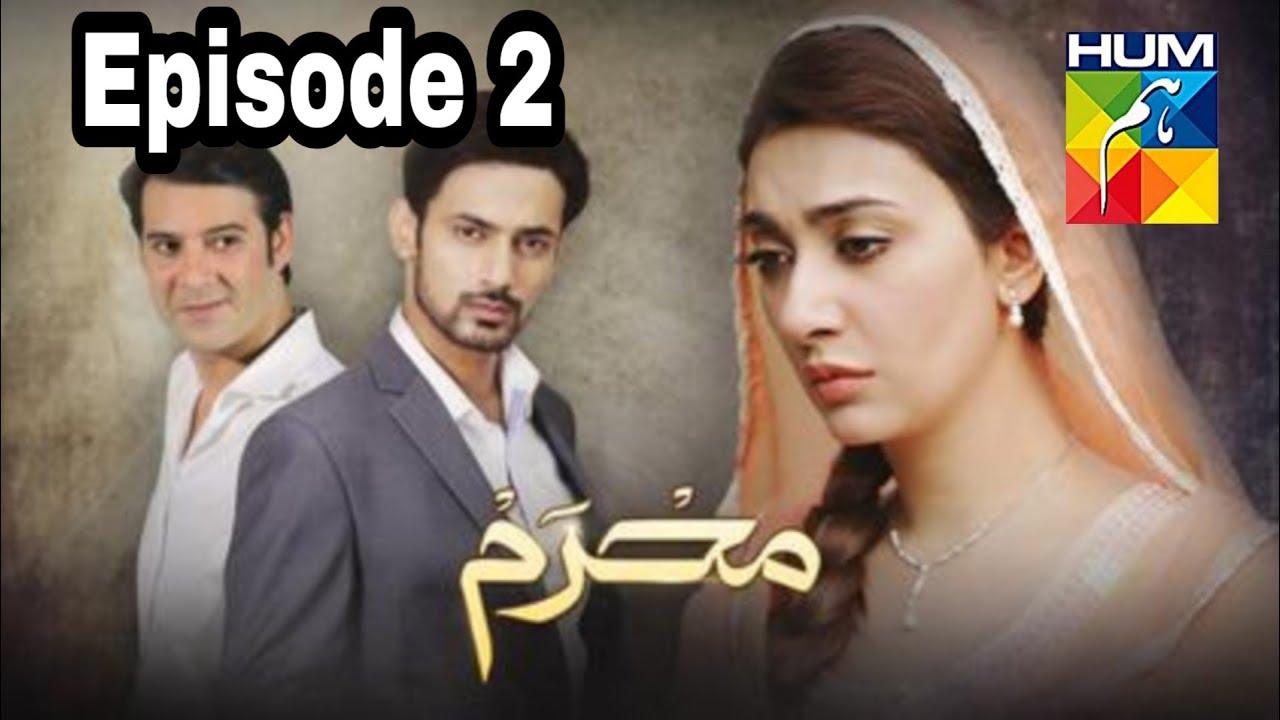 Mehram Episode 2 Hum TV