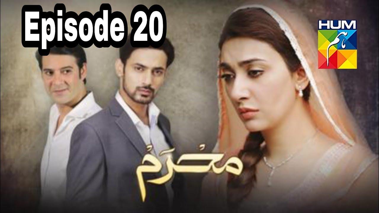 Mehram Episode 20 Hum TV