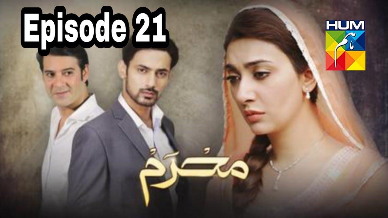 Mehram Episode 21 Hum TV