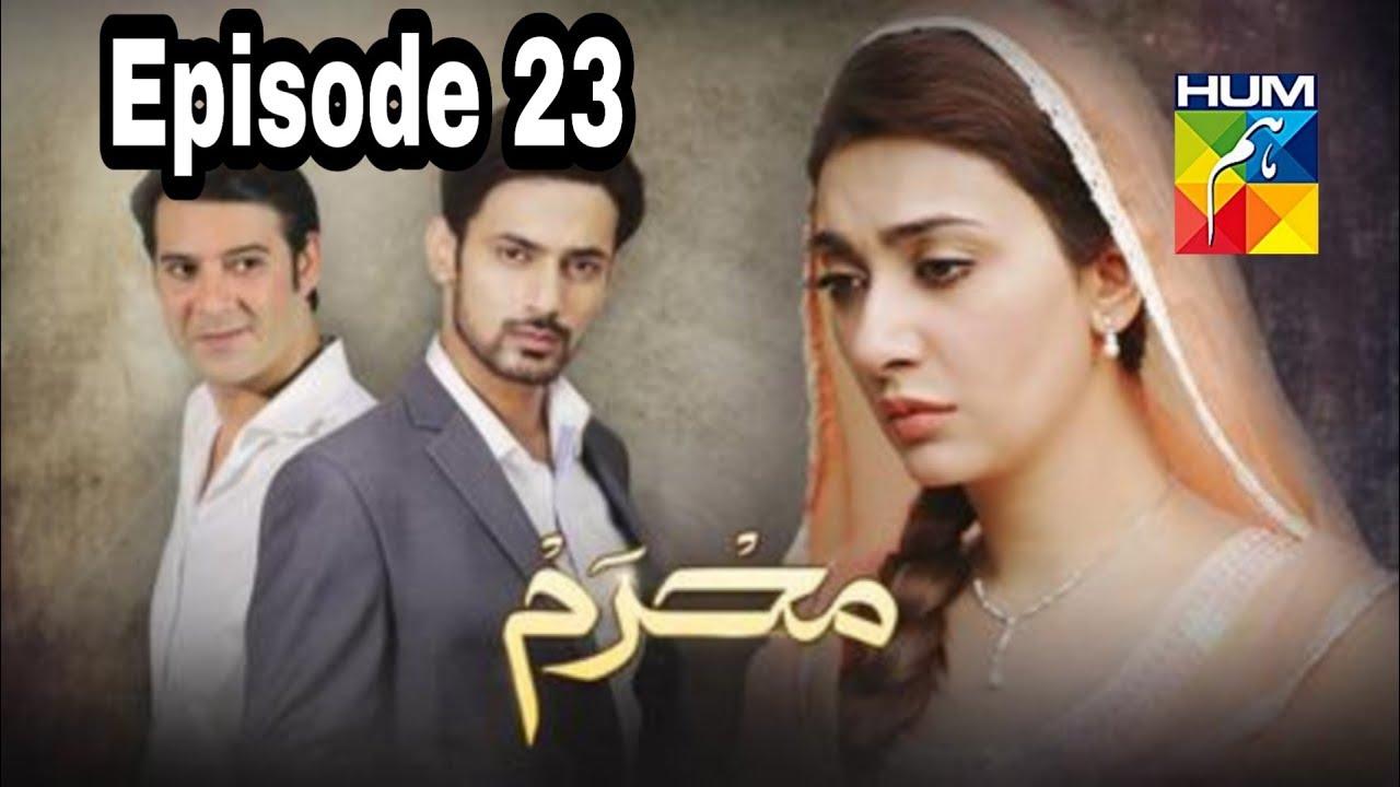 Mehram Episode 23 Hum TV