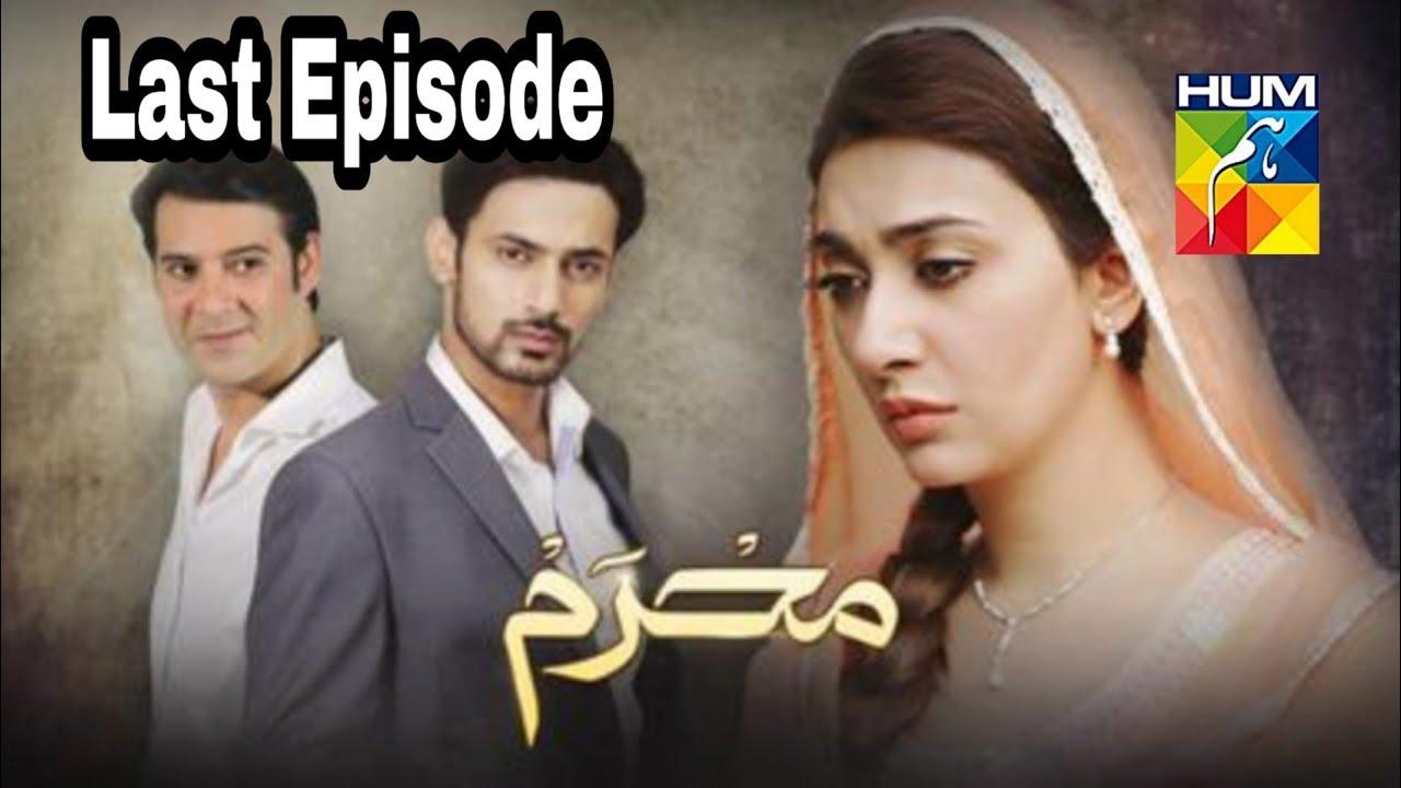 Mehram Episode 25 Last Episode Hum TV