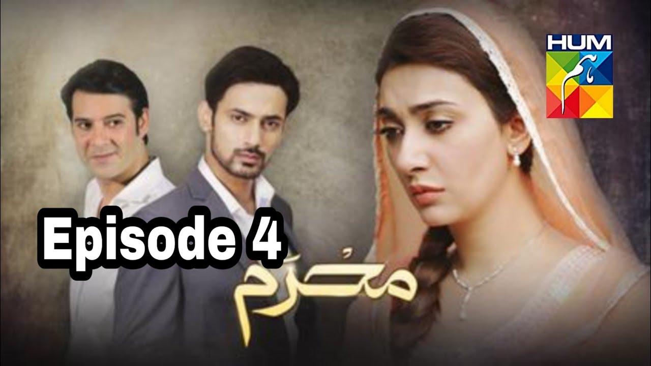 Mehram Episode 4 Hum TV