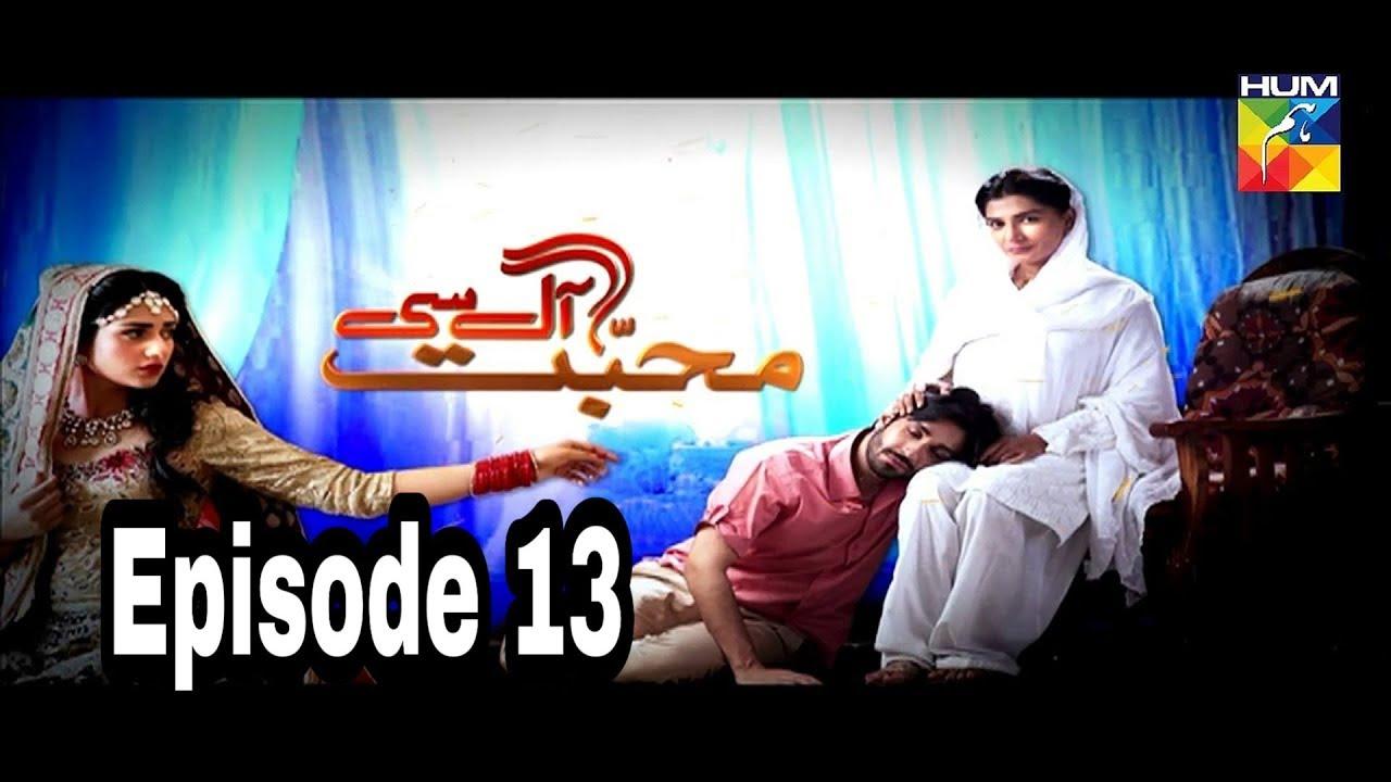 Mohabbat Aag Si Episode 13 Hum TV