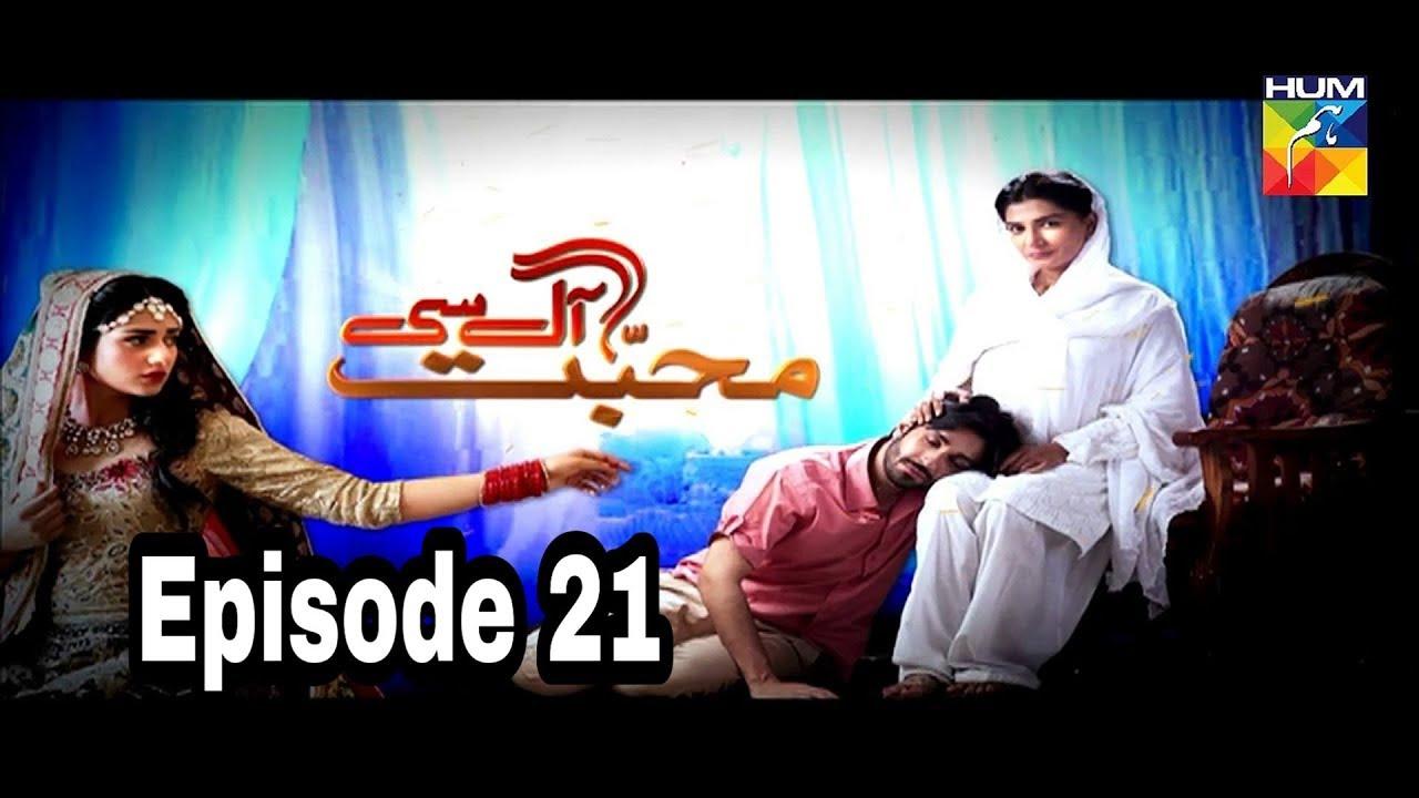 Mohabbat Aag Si Episode 21 Hum TV