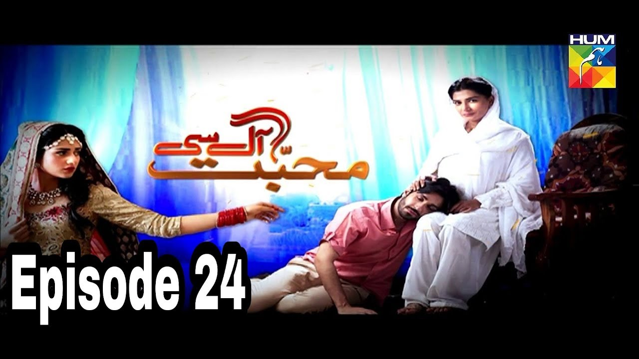 Mohabbat Aag Si Episode 24 Hum TV