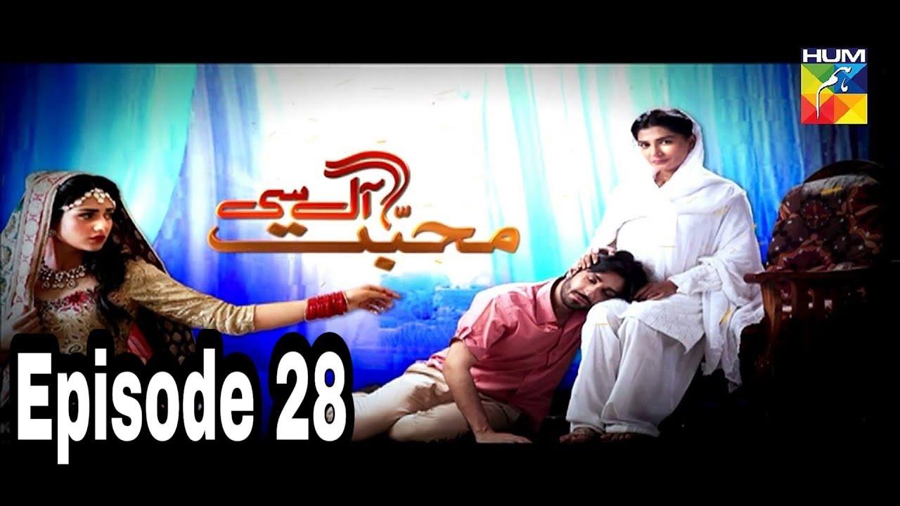 Mohabbat Aag Si Episode 28 Hum TV