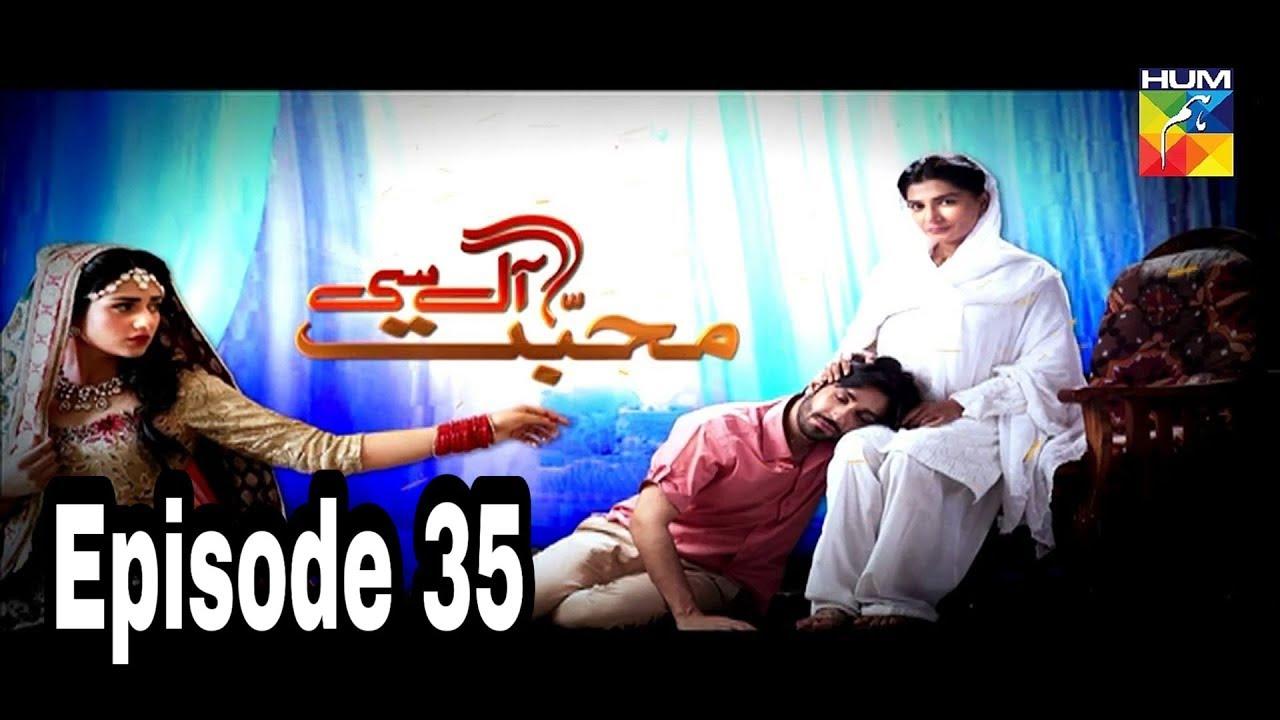 Mohabbat Aag Si Episode 35 Hum TV