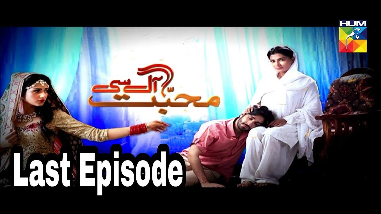 Mohabbat Aag Si Episode 38 Last Episode Hum TV