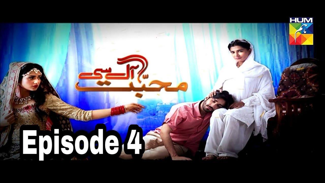 Mohabbat Aag Si Episode 4 Hum TV
