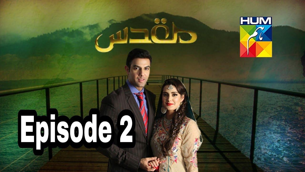Muqaddas Episode 2 Hum TV