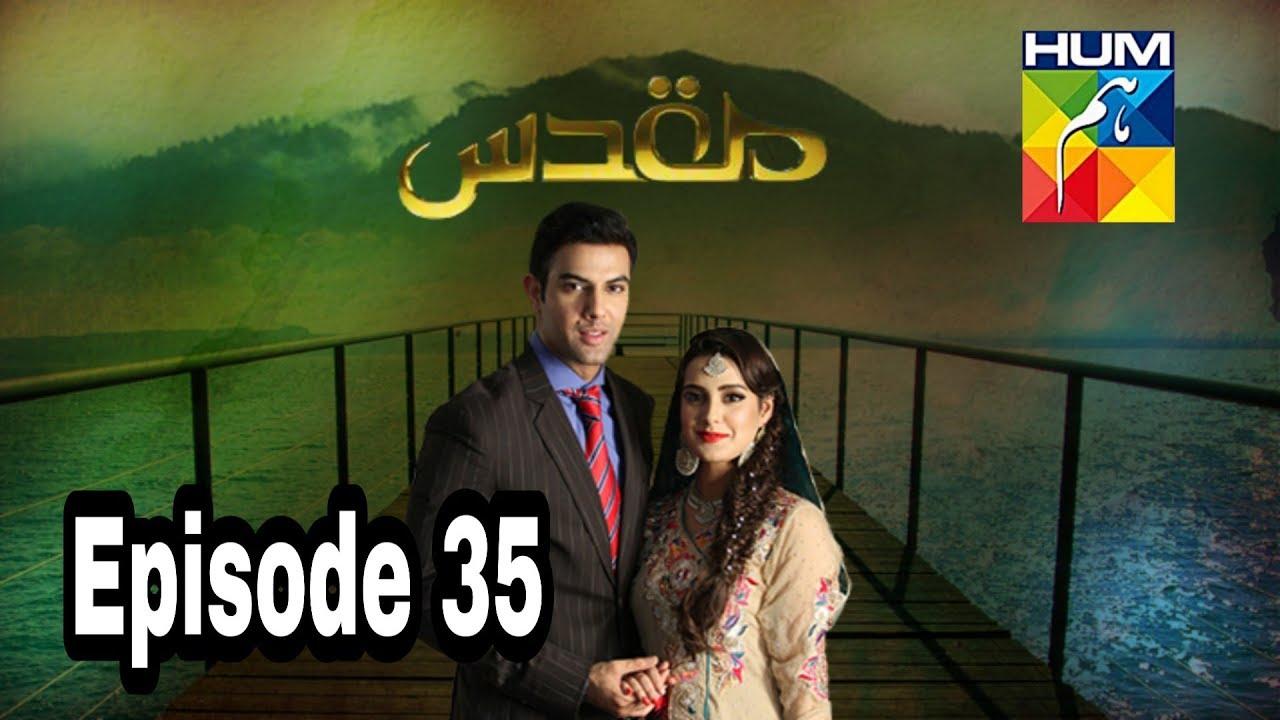 Muqaddas Episode 35 Hum TV