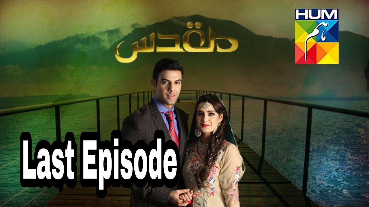 Muqaddas Episode 36 Last Episode Hum TV