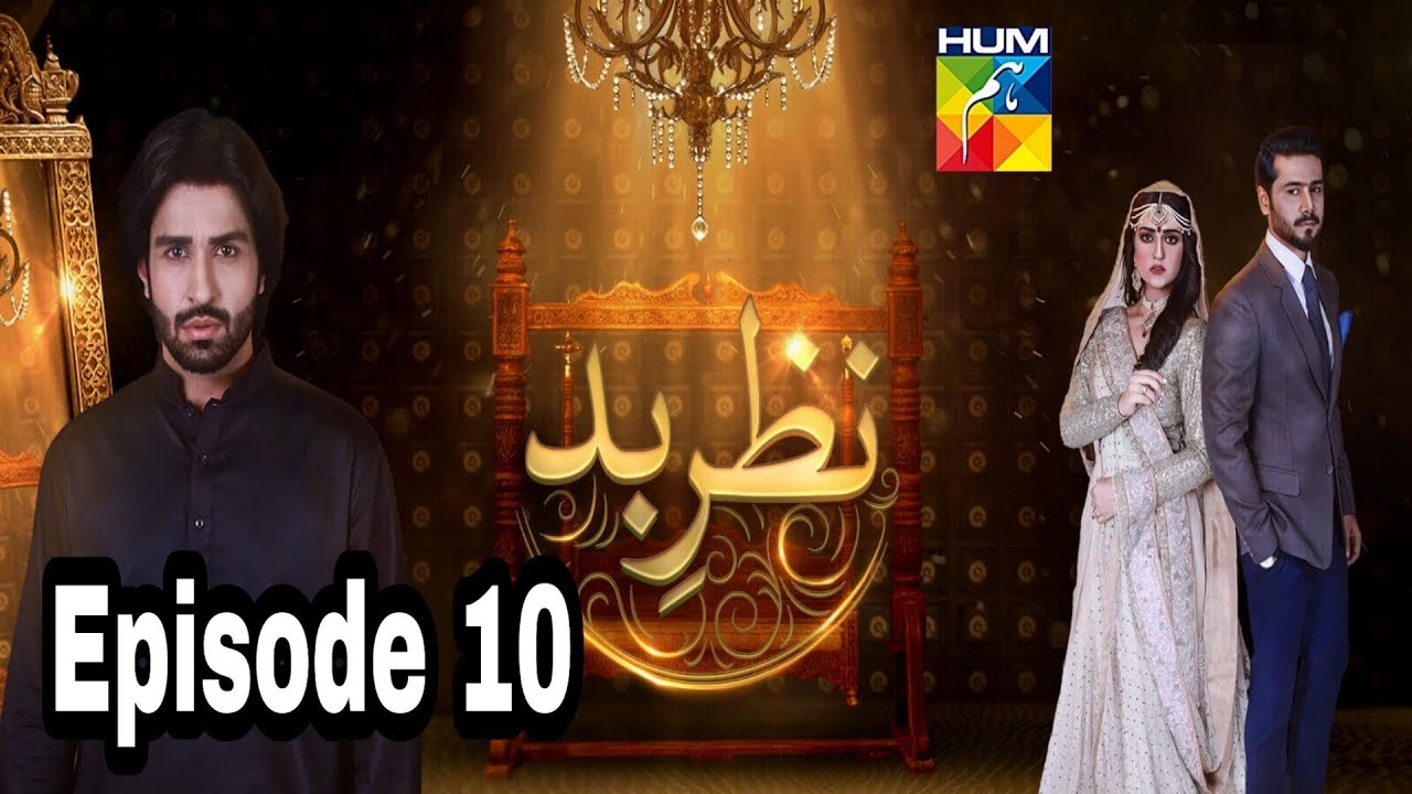 Nazr E Bad Episode 10 Hum TV