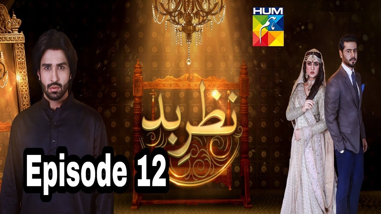 Nazr E Bad Episode 12 Hum TV