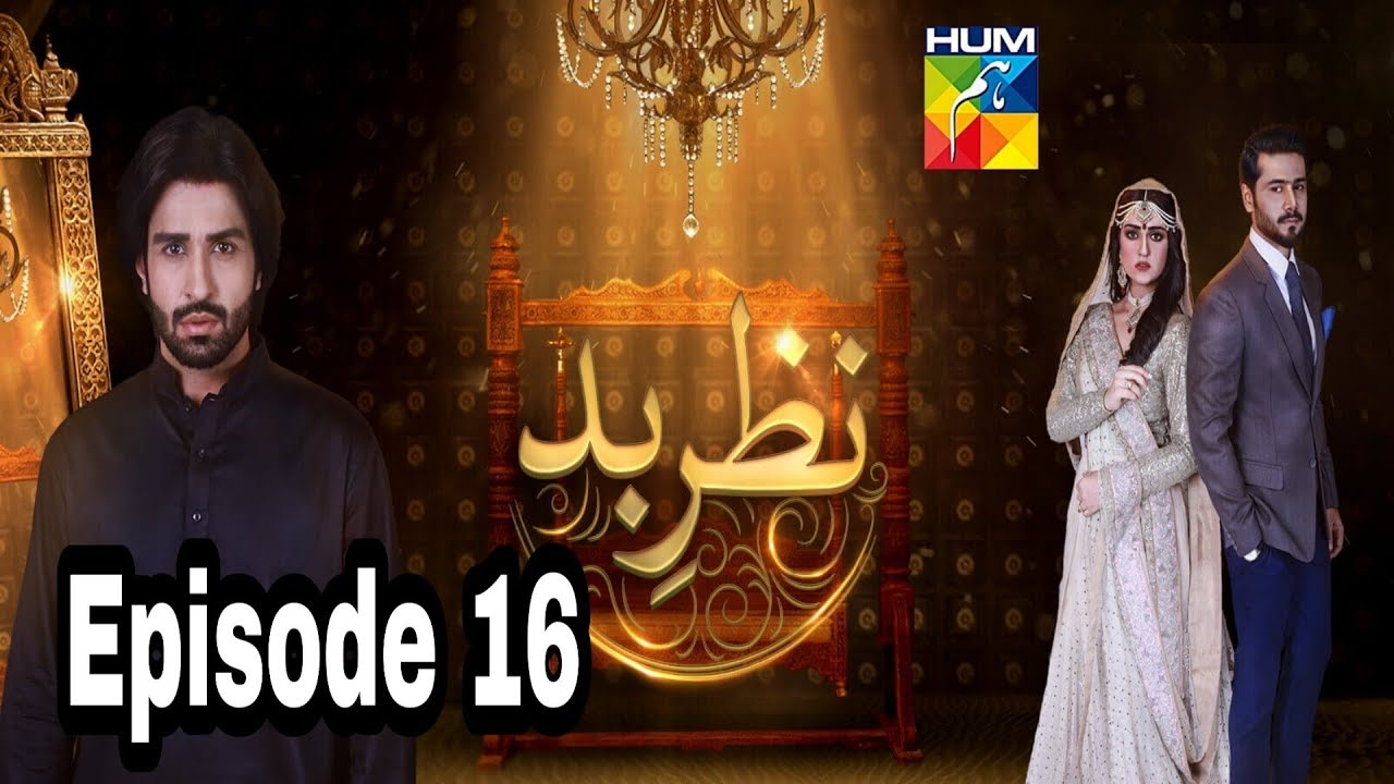 Nazr E Bad Episode 16 Hum TV