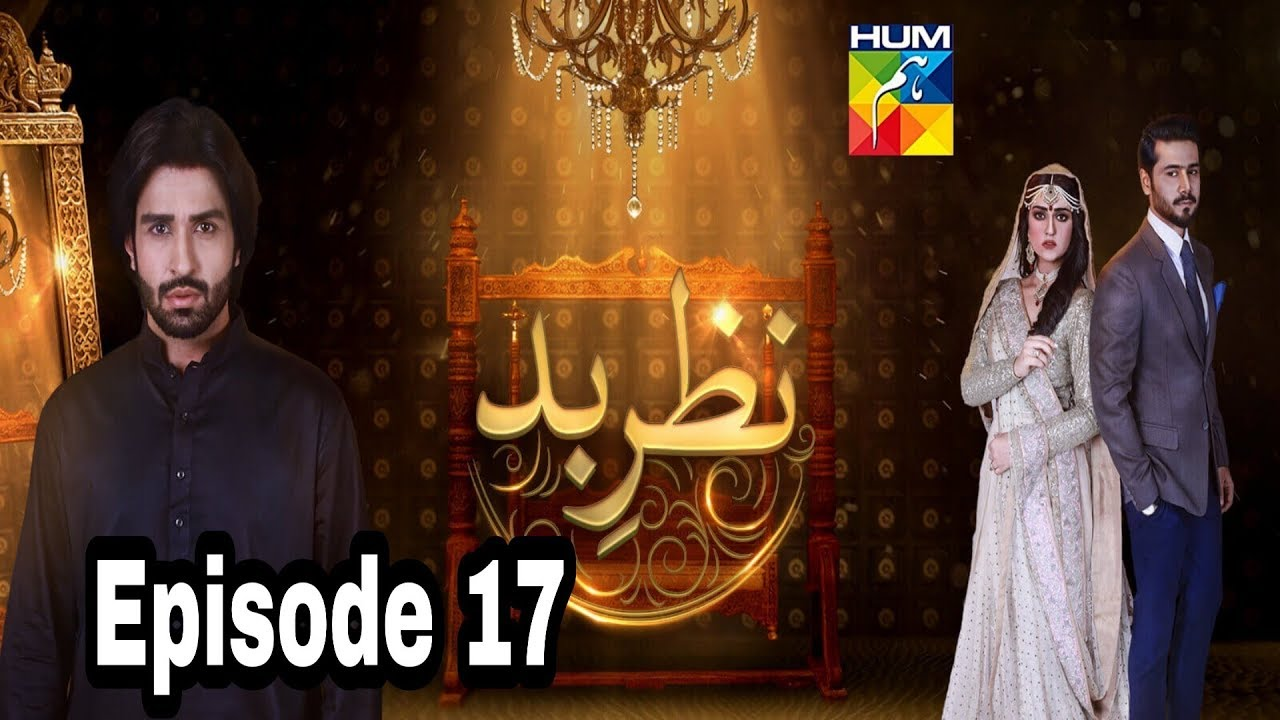 Nazr E Bad Episode 17 Hum TV
