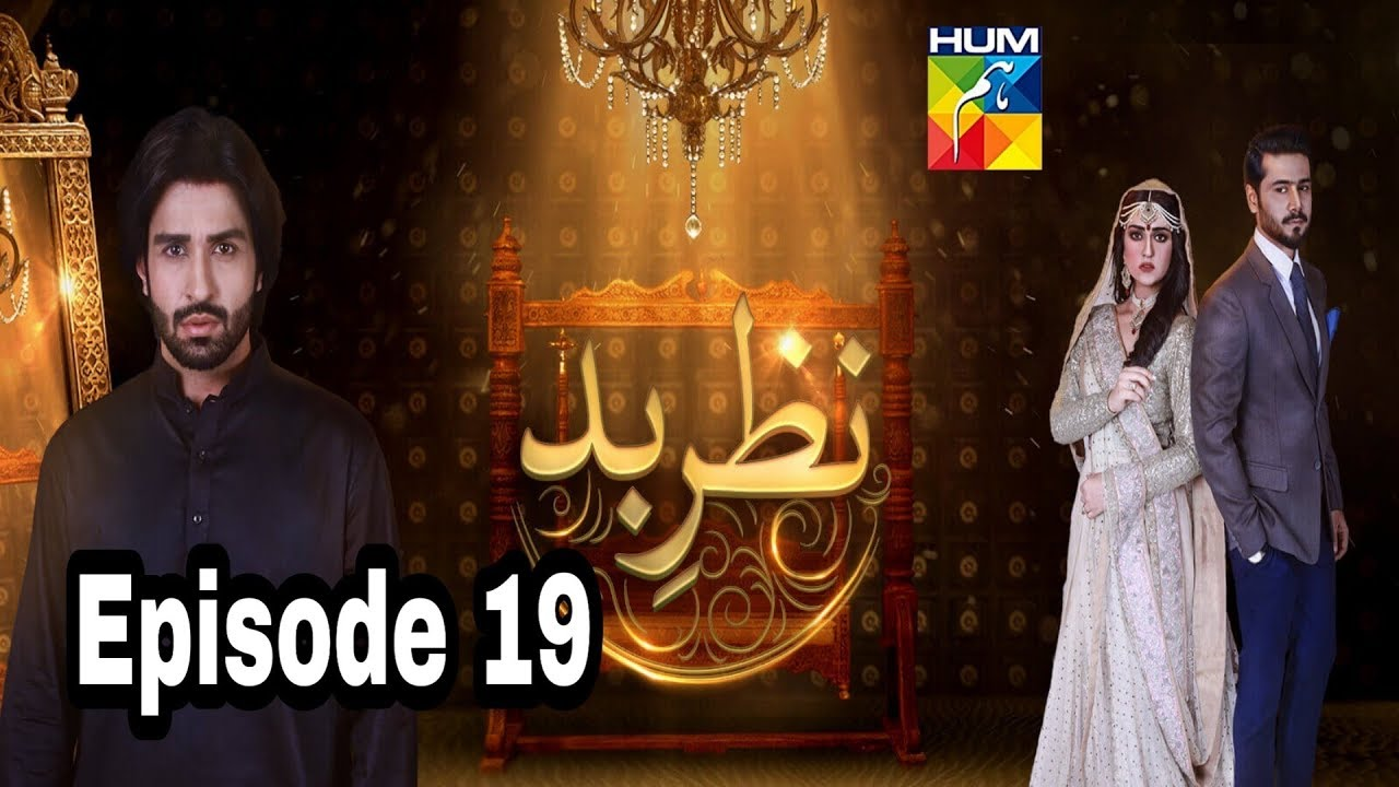 Nazr E Bad Episode 19 Hum TV